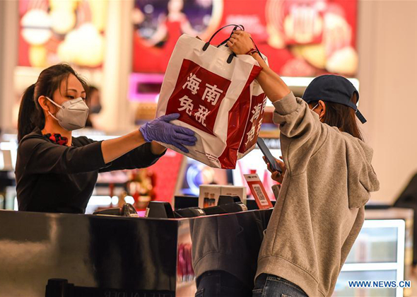 Duty-Free Shops Resume Operation in Hainan